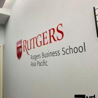 Rutgers 11