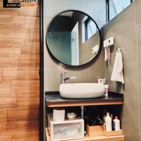 Master Bathroom V2