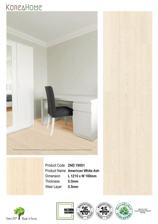 2ND19001 American White Ash