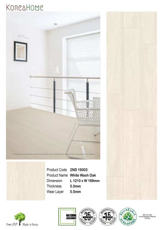 2ND19003 White Wash Oak