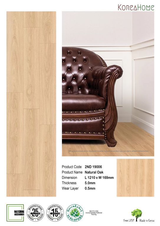 2ND19006 Natural Oak