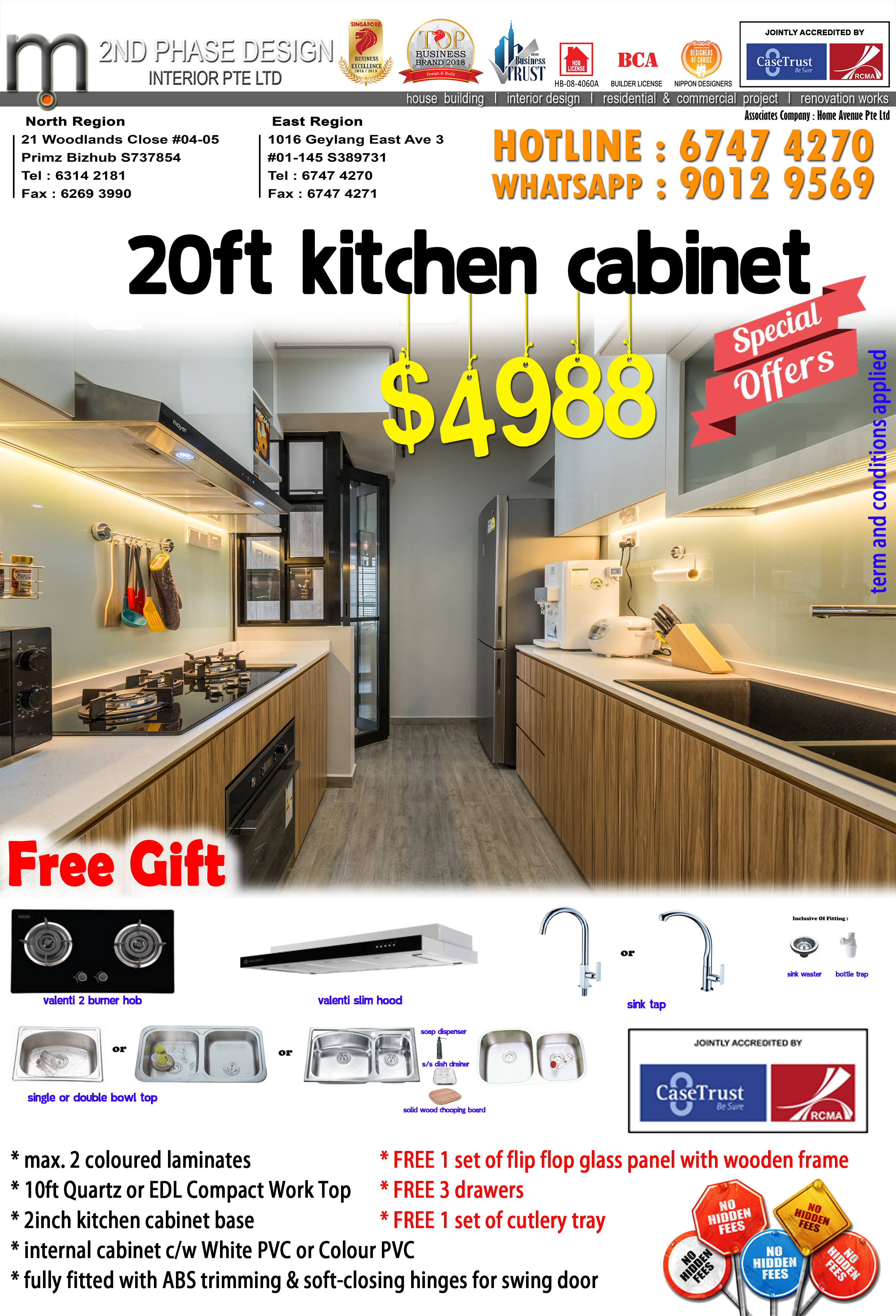 Latest Products Promotion | 2nd Phase Design